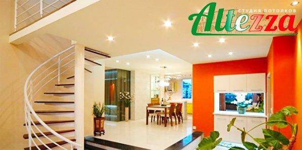 Скидки до 50% на потолки от компании Altezza
