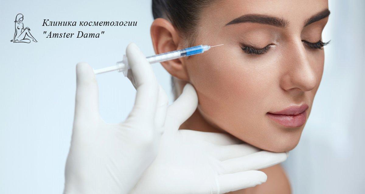 Скидки до 60% на инъекционную косметологию