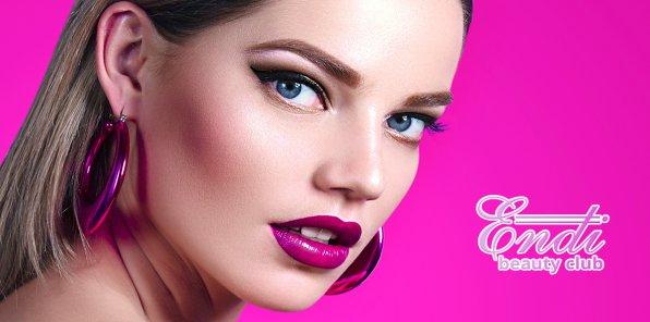 Скидки до 63% на макияж и услуги для бровей