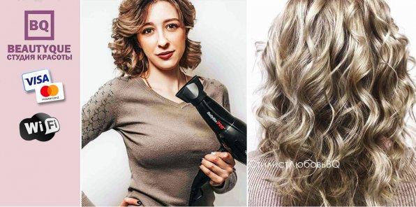 Скидки до 62% на услуги для волос на Курской