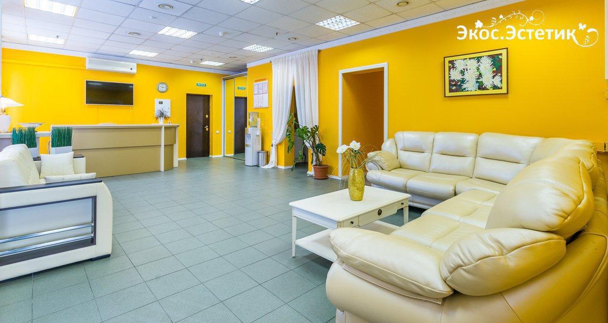 Скидки до 87% на услуги клиники «Экос-Эстетик»