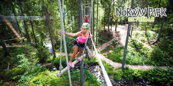 Скидка 40% в норвежском веревочном парке «Окуневая»