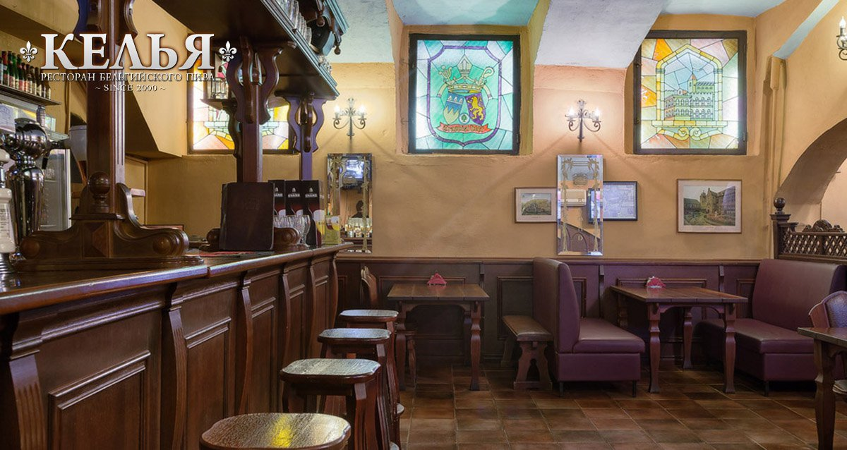 Скидка 40% на все меню и напитки в ресторане «Келья»