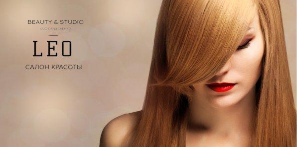 Скидки до 73% на услуги для волос в салоне Leo