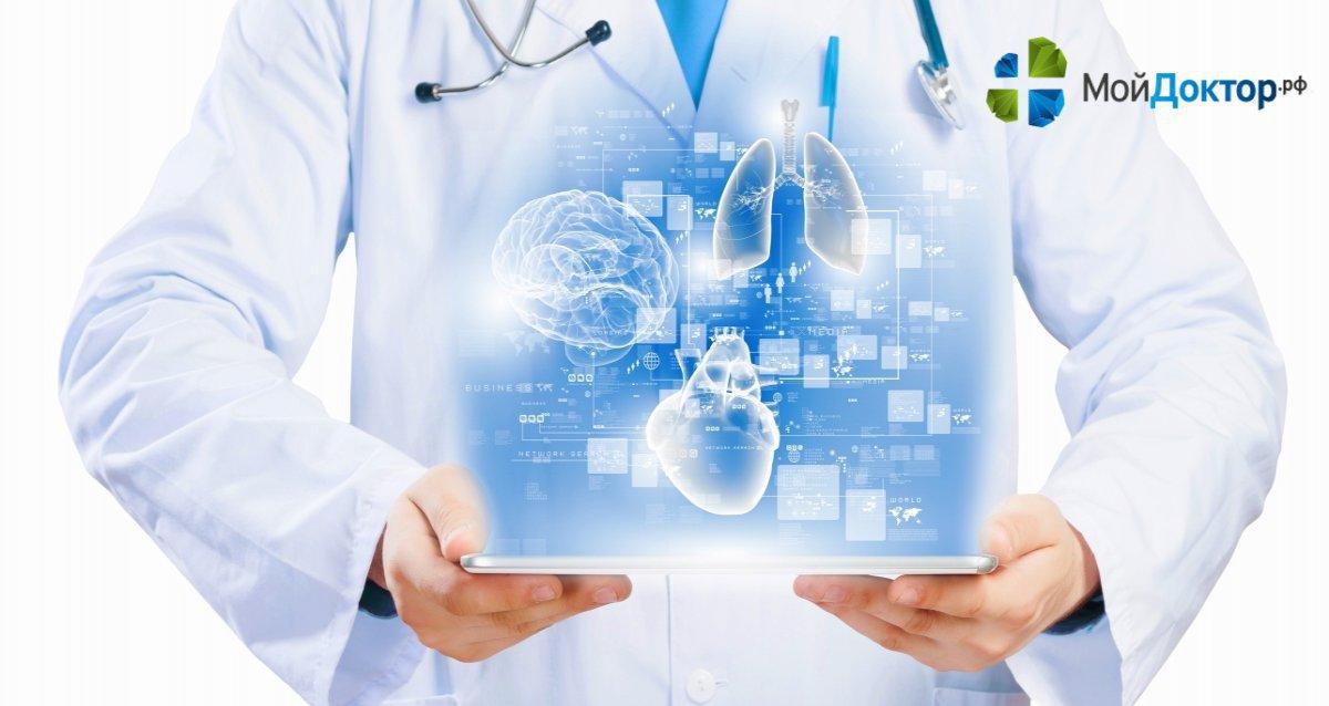 Скидки до 49% на анализы в сети клиник «Мой Доктор»