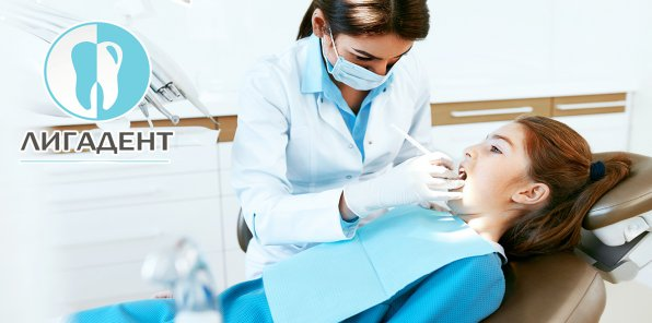 Скидки до 50% на лечение зубов в Ростокино