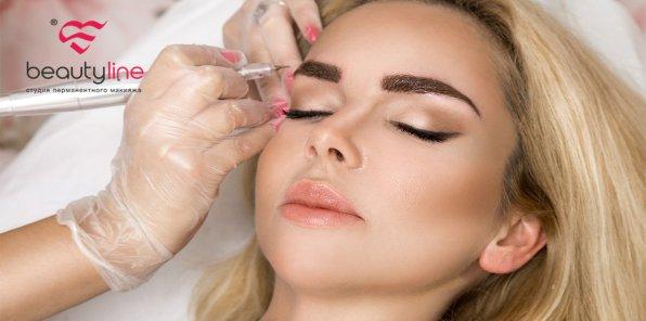 Скидки до 83% на перманентный макияж