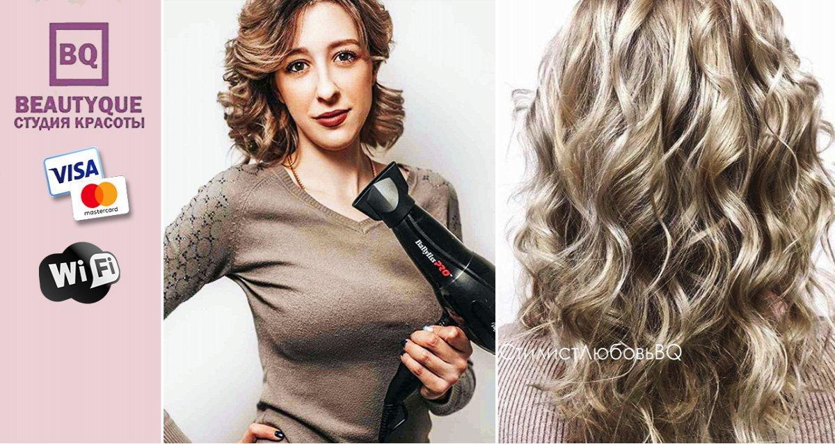 Скидки до 62% на услуги для волос от топ-стилиста