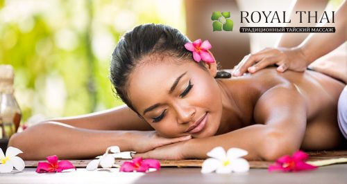 Скидки до 50% в SPA-салоне ROYAL THAI на Конюшенной