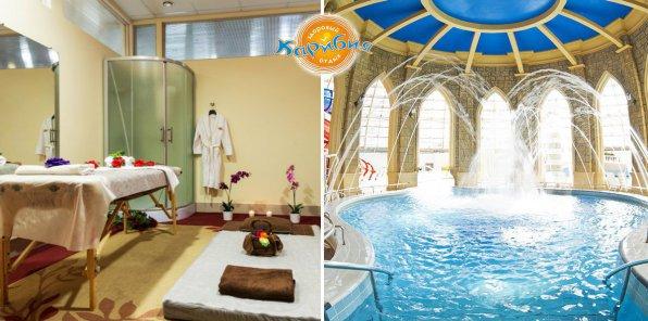 Скидки до 48% на массаж + баня и посещение аквапарка