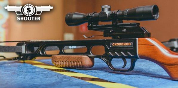 Скидки до 65% на комплекс-стрельбы из 8-и видов оружия