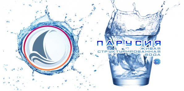 Скидки до 60% на питьевую воду премиум-класса «Парусия»