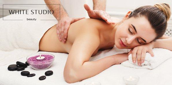 Скидки до 60% на массаж в студии WHITE STUDIO
