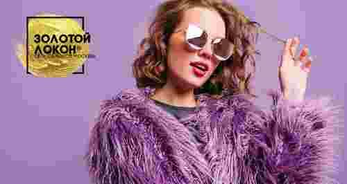 Скидки до 80% на услуги для волос в 9 салонах «Золотой Локон»