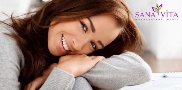 Скидки до 88% на услуги стоматологии Sanavita
