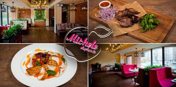 Скидка 50% в ресторане Mishele Elephants