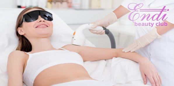 Скидки до 96% на диодную лазерную эпиляцию