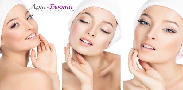 Скидки до 82% на косметологию и депиляцию в салоне «Арт-Бьюти»
