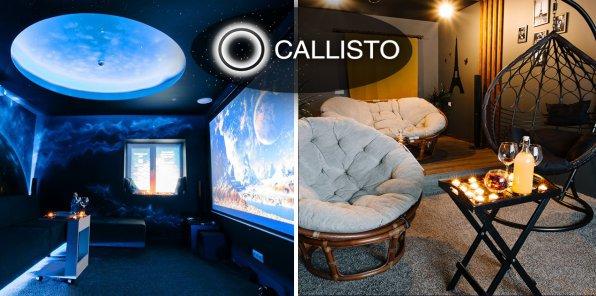 Скидка 30% на аренду кинозала для двоих или компании от кинопространства Callisto