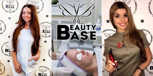 Скидки до 70% на косметологию в студии Beauty BASE