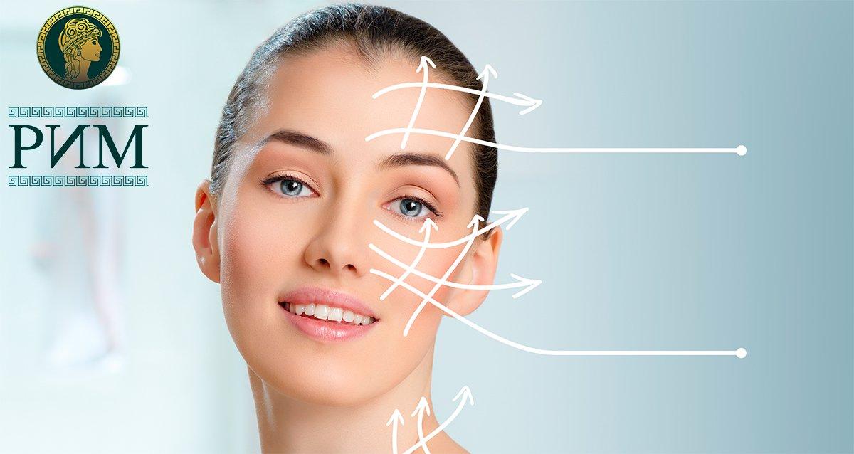 Скидки до 90% на косметологию в клинике эстетической медицины