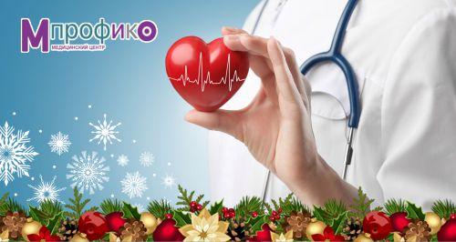 Скидки до 60% на обследование у кардиолога