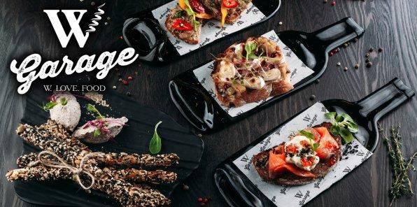 Скидка 30% на банкетное меню в ресторане WGarage