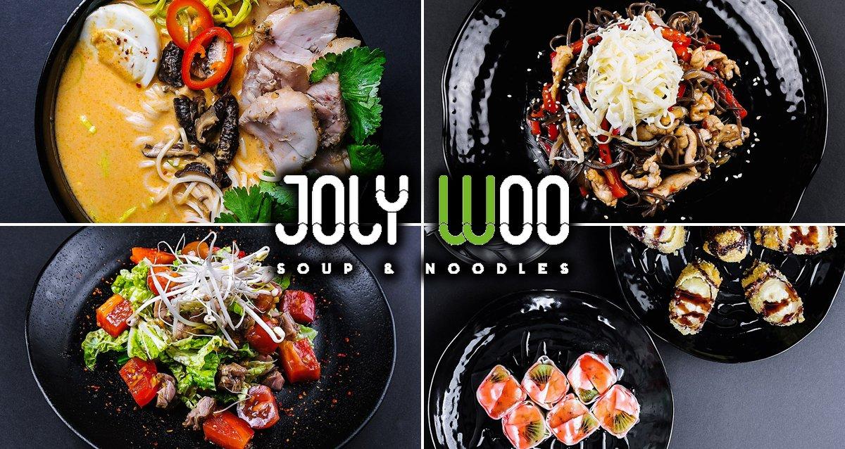 Скидка 50% на все меню и все напитки в кафе Joly Woo
