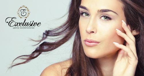 Скидки до 72% на услуги студии косметологии Exclusive