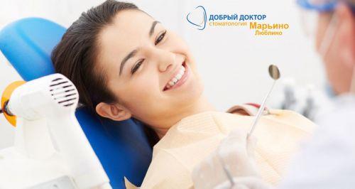 Скидки до 53% на услуги стоматологии «Добрый доктор»