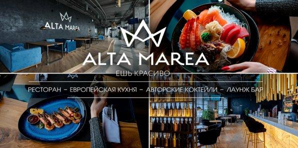 Скидка 50% на все в панорамном ресторане Alta Marea в ТРК «Питерлэнд»