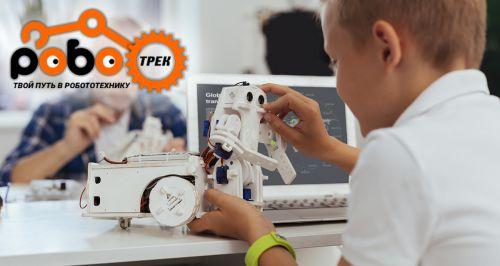 Скидки до 60% на занятия робототехникой для детей