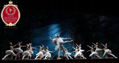 Скидка 50% на билеты на балет «Лебединое озеро»