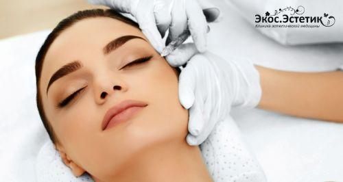 Скидки до 84% на косметологию в «Экос-Эстетик»