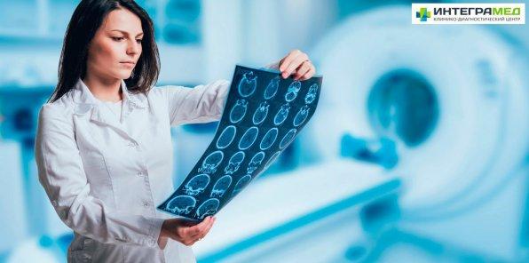 Скидки до 30% на МРТ в центре «Интеграмед» на Пионерской