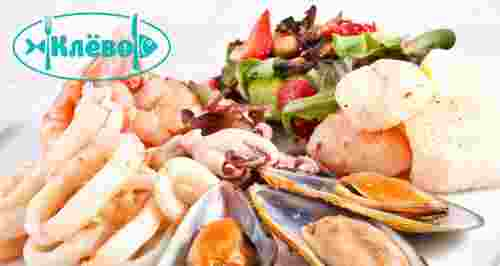 Скидка 50% на все в рыбном ресторане «Клево»