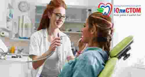 Скидки до 75% в сети стоматологий «ЮЛИСтом»