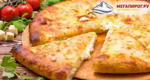 Скидки до 75% на осетинские пироги от пекарни «МЕГАПИРОГ.РУ»