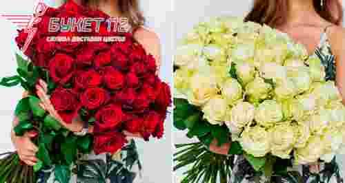 От 35 р. за розы от компании «Букет «112»