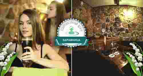 Скидки до 50% на чешские SPA с ваннами и девичник