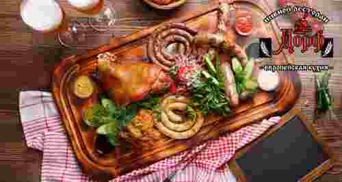 Скидки до 50% на меню в немецком ресторане «Дорф»