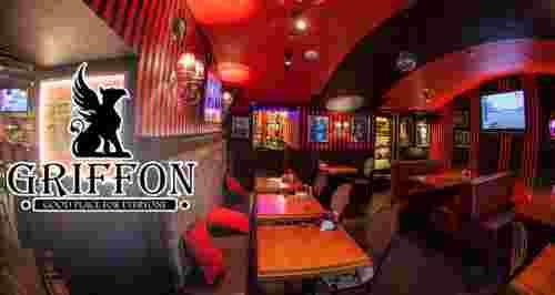 Скидка 50% на все в рестобаре GRIFFON