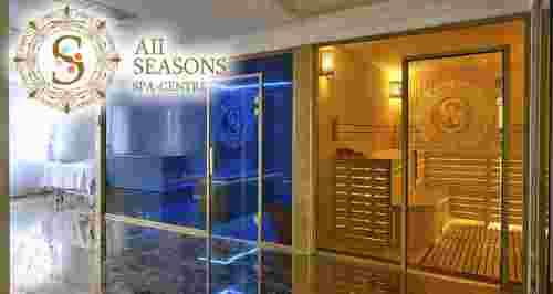 Скидки до 70% на отдых в сауне All Seasons