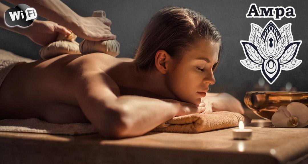 Скидки до 70% на массаж и SPA в салоне «Амра»