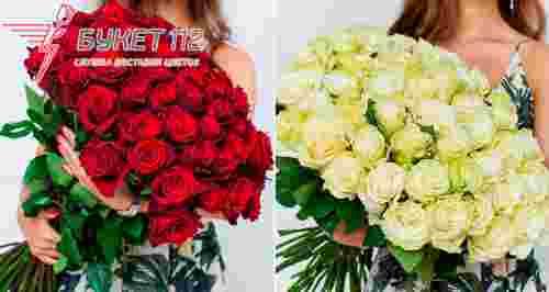 От 47 р. за розу от компании «Букет «112»