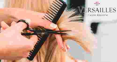 Скидки до 60% на женские стрижки + уход Hair Plazm