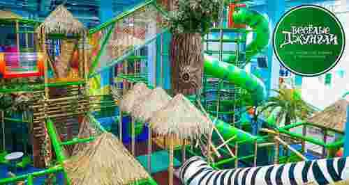 Скидки 40% на билеты в «Лабиринт» в детском парке