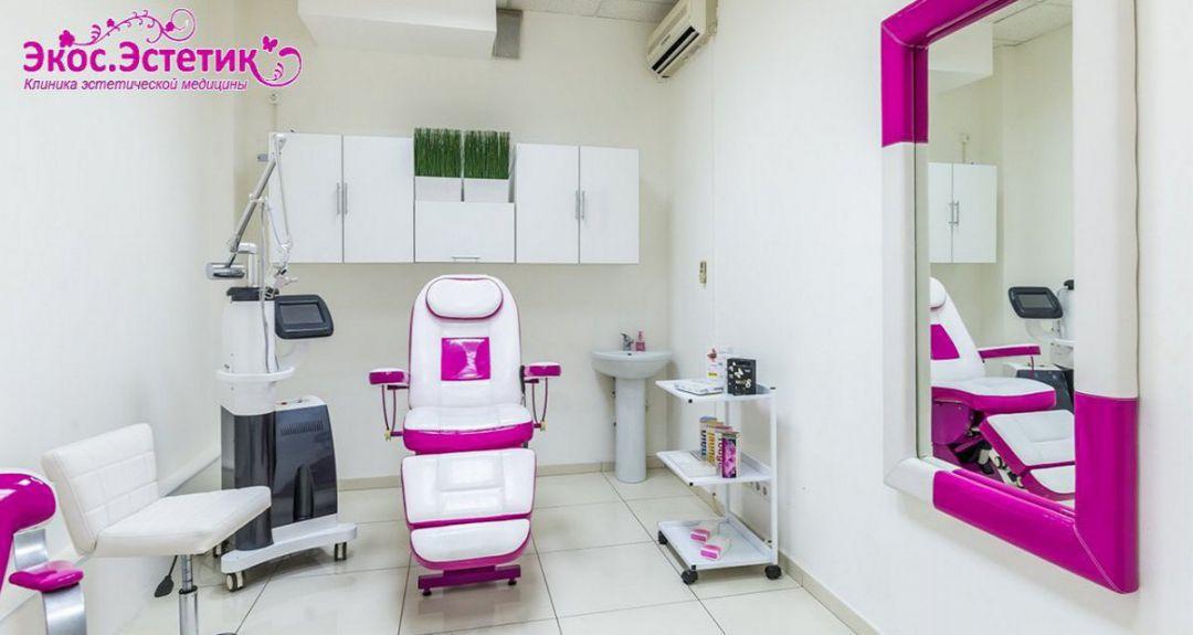 Скидки до 87% на услуги в клинике «Экос-Эстетик»