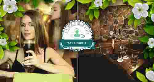 Скидки до 50% на девичник и чешские SPA с ваннами