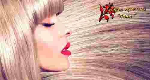 Скидки до 82% на уход за волосами в салоне «Лана»